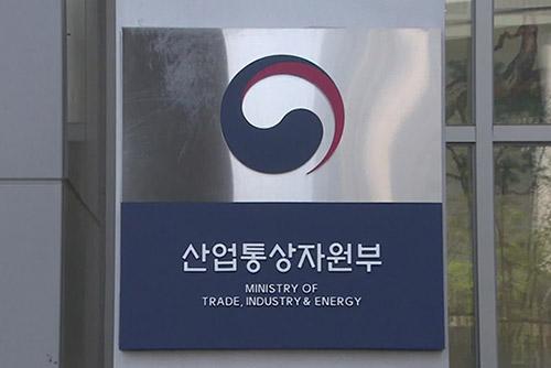 韩国智利将举行双边自贸协定修改协商会议