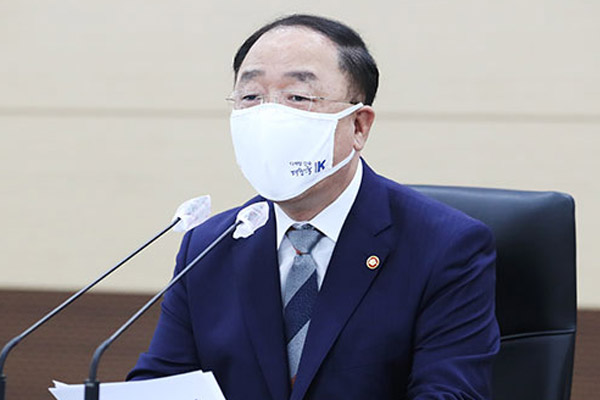مليونا دولار مساهمة إضافية من كوريا إلى البنك الأوروبي للإنشاء والتعمير