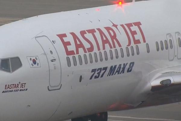 易斯达航空确定星井株式会社为最终收购候选方