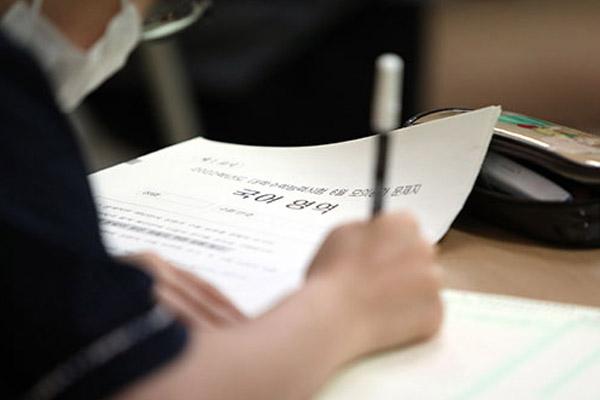 大学修学能力試験まであと1か月 教育部が「不正行為防止対策」を発表