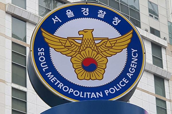 2026年起韩男女报考警察将以同等标准进行体能测试