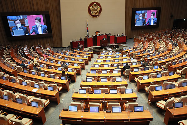 Parlamento interpela al Ejecutivo sobre gestión económica