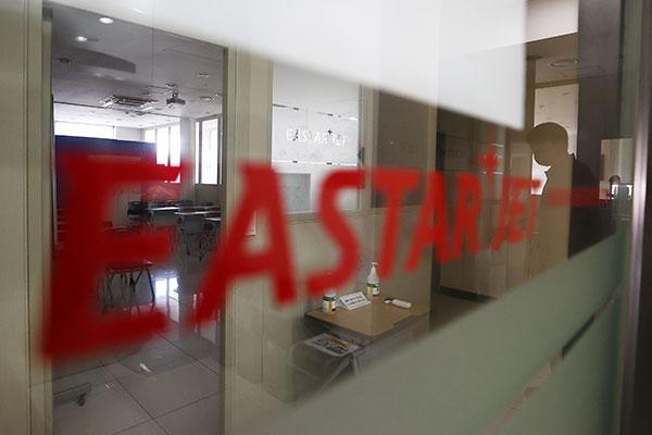 Bauunternehmen Sung Jung als Letztbieter für Eastar Jet ausgewählt