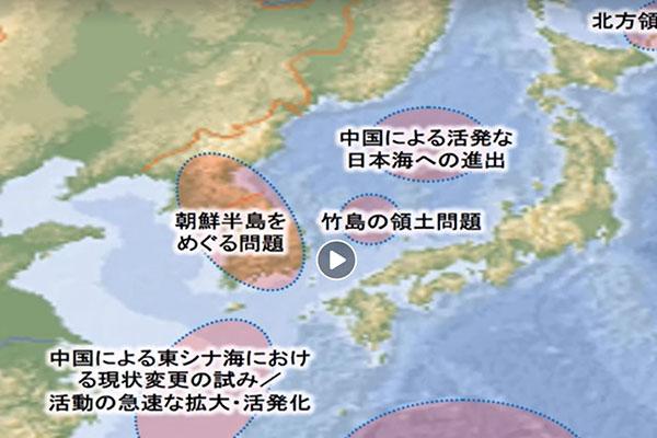 日本防衛省、広報映像で独島を「領土問題」表記 韓国政府が抗議