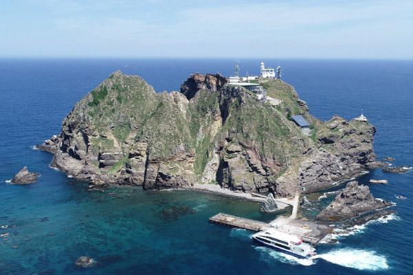 Japón reitera soberanía sobre Dokdo en Libro Blanco de Defensa