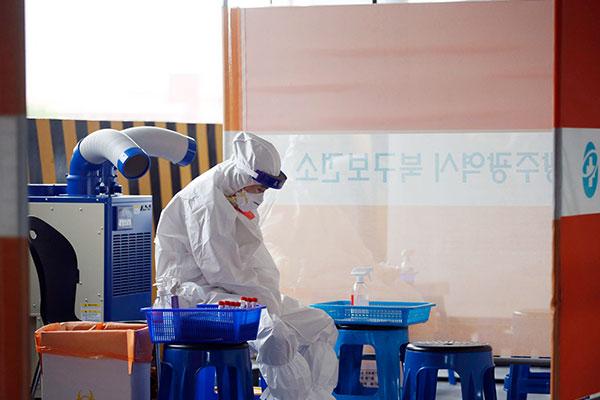 韩新增610例新冠病例 大部分集中在首都圈