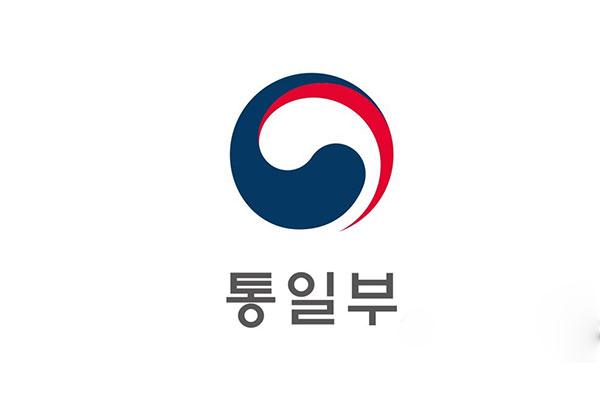 統一部、北韓外相の「対話拒否」談話に対し「対話と協力こそ最善の道」