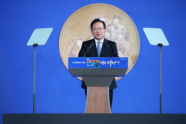 Upacara Peringatan 71 Tahun Perang Korea Digelar di Busan