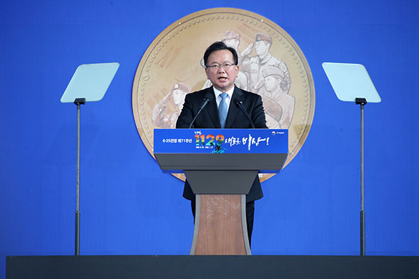 6.25韩战71周年纪念式在釜山举行