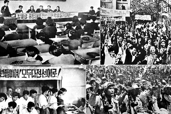 Север отмечает годовщину начала Корейской войны в сдержанной манере