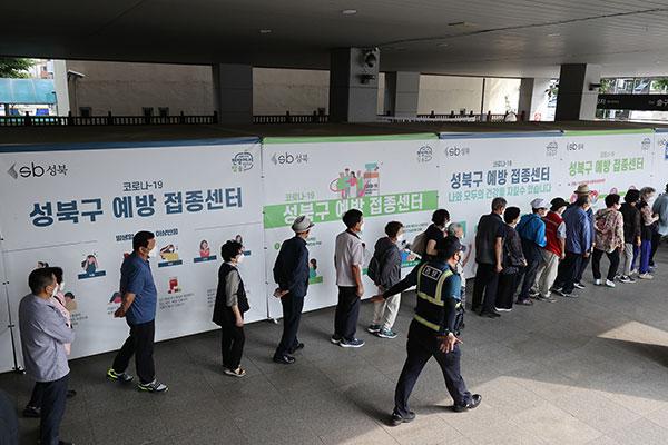 S. Korea Adds 1,725 COVID-19 Cases