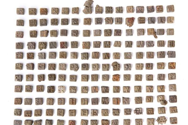 Les plus anciens caractères métalliques de hangeul exhumés au centre de Séoul