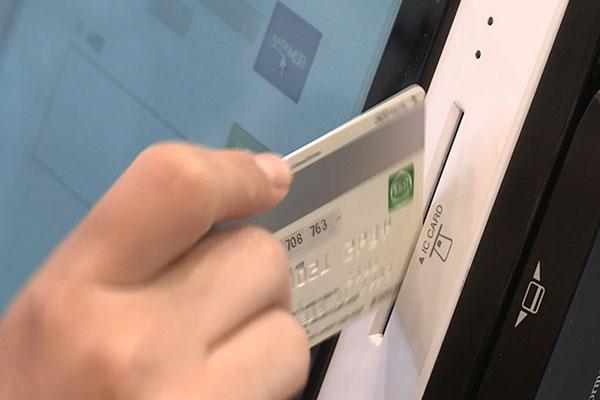 Gov't to Provide Cashback Incentive on Credit Card Spending from Fri.
