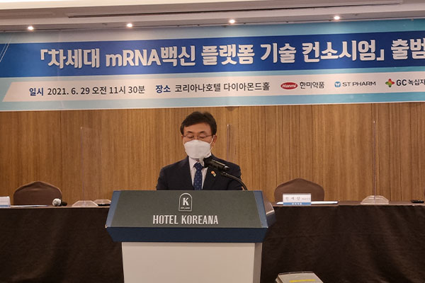 韓国産mRNAワクチン開発に向け 医薬品メーカーがコンソーシアム結成