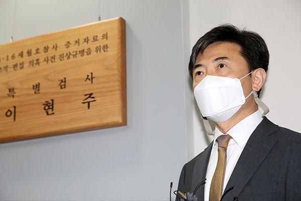 Reunificación desconoce intercambio de cartas entre Moon Jae In y Kim Jong Un