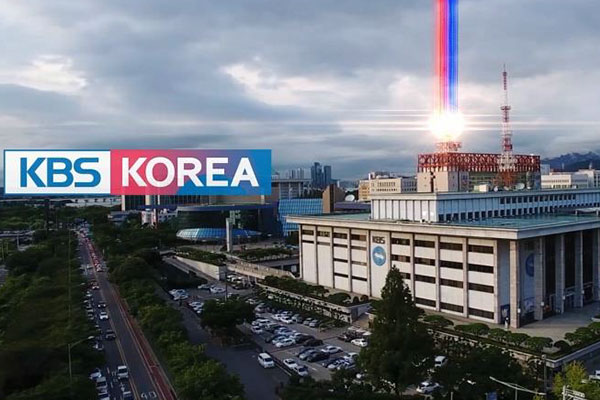 KBS Korea Disiarkan dengan Satelit Maritim, Program KBS dapat Dinikmati di Atas Laut