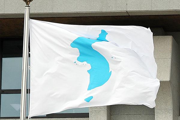 La Corée du Nord souligne les principes de la réunification déclarés conjointement en 1972
