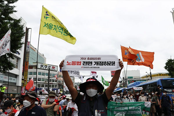 Police to Sternly Respond to Labor Rally Scheduled in Wonju Fri.