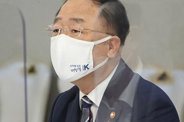 FM Hong Pledges Financial, Tax Support for Korea New Deal Industries