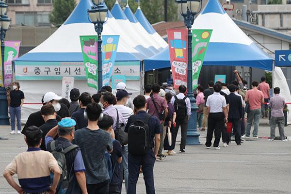 Hàn Quốc ghi nhận mức kỷ lục số ca nhiễm COVID-19 trong ngày