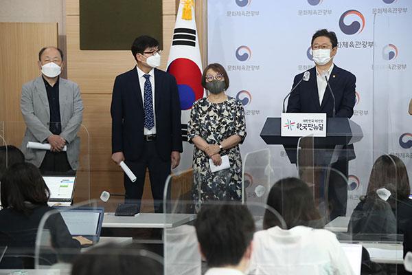 Gobierno propone dos enclaves para el Museo Lee Kun Hee