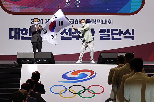 Acara Pelepasan Kontingen Korsel untuk Olimpiade Tokyo Digelar