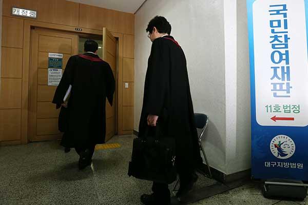 韩大众陪审参与次数因疫情减至一半