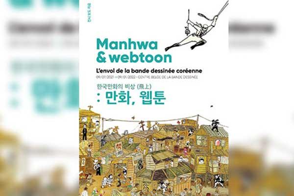 Ausstellung koreanischer Comics in Belgien eröffnet
