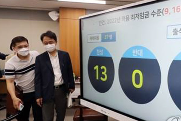 韩明年度最低时薪为9160韩元 劳资双方均不满意