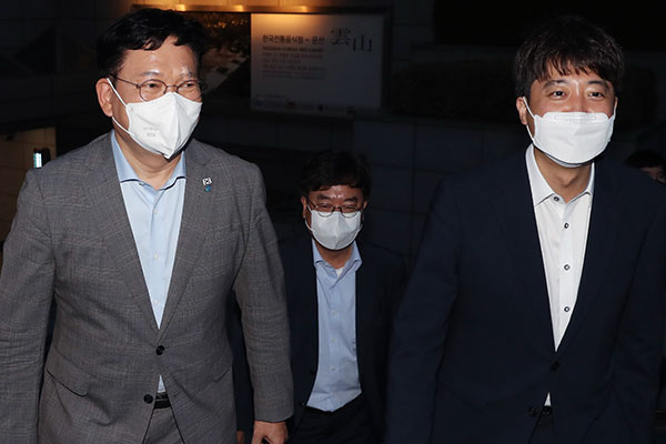 Rival Party Leaders Wrangle Over Conviction of Gyeongsang Governor Kim