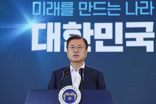 Мун Чжэ Ин: Инвестиции в «Новый курс» будут увеличены