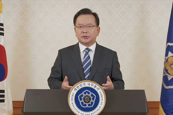 APEC领导人非正式会议16日举行 美中俄首脑出席