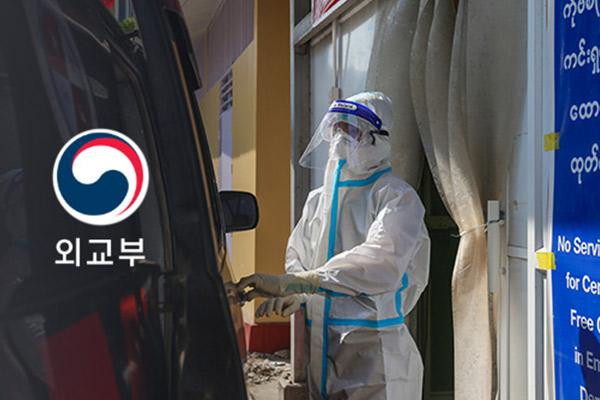 ミャンマー国民にコロナ支援 韓国