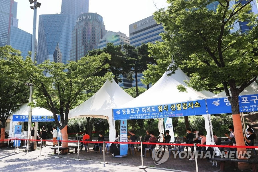 Korea Selatan Laporkan 1.630 Kasus COVID-19 Baru pada Jumat
