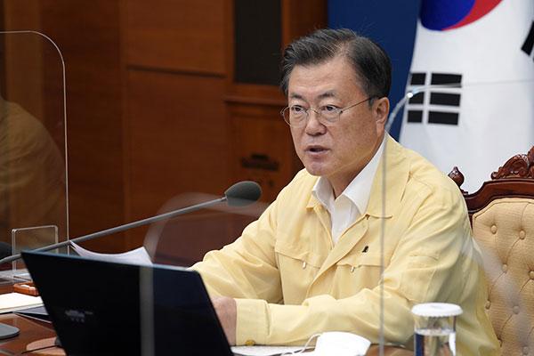 Визит президента РК Мун Чжэ Ина в Японию не состоится