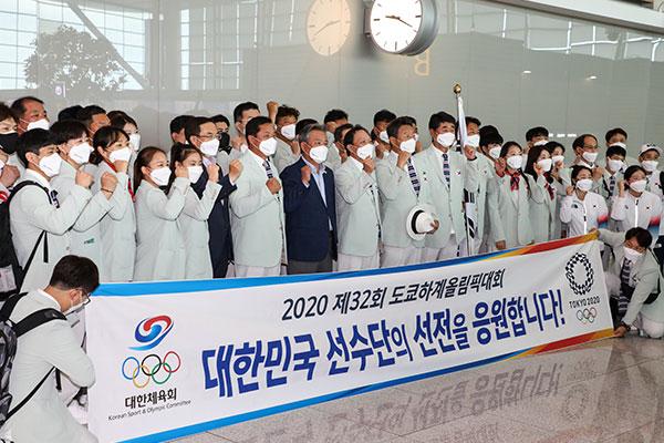 الدفعة الرئيسية للوفد الأولمبي الكوري تتوجه إلى طوكيو