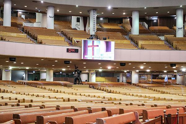 韩政府放宽宗教线下礼拜人数限制