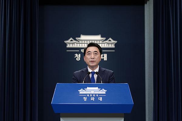 تنسيق مباحثات بين وزيري خارجية كوريا واليابان الشهر القادم