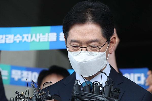 Губернатора провинции Кёнсан-Намдо приговорили к двум годам лишения свободы