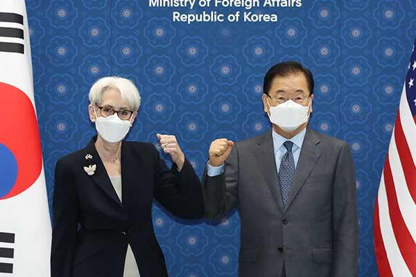 Thứ trưởng Ngoại giao Mỹ thăm Trung Quốc từ ngày 25/7