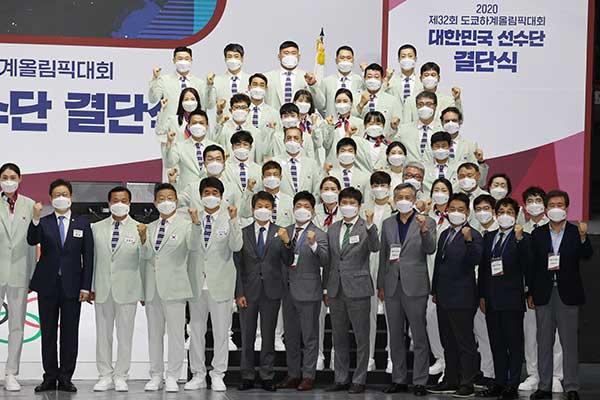 Bộ trưởng Văn hóa, thể thao và du lịch Hàn Quốc sẽ dự lễ khai mạc Olympic Tokyo