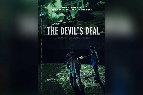 Fantasia 2021 : « The Devil's Deal » de Lee Won-tae invité en sélection officielle