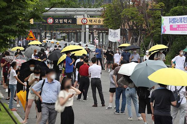 Hàn Quốc ghi nhận 1.630 ca nhiễm COVID-19 mới