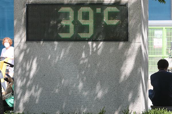 Dự báo Hàn Quốc nắng nóng đỉnh điểm trong ngày 24/7