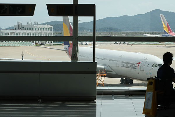 """韩首批""""旅游气泡""""游客预计24日前往塞班岛旅行"""