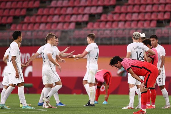 S. Korea Loses to New Zealand 0-1 in Men's Football in Tokyo Olympic Opener