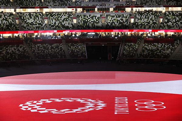 Eröffnungsfeier der Olympischen Spiele in Tokio beginnt