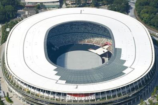 Thế vận hội mùa hè Tokyo khai mạc vào tối 23/7