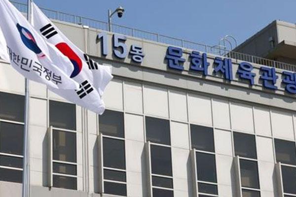 """Kulturministerium bestimmt """"Xinqi"""" zu chinesischer Übersetzung für Kimchi"""