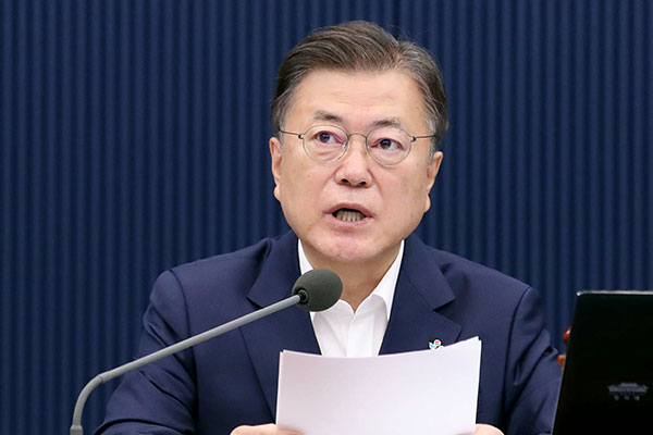 Sixty-five Security Officers to Protect Pres. Moon after His Term Ends